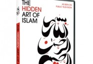 The Hidden Art of Islam