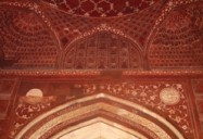 Paradise Found: Discovering Islamic Art