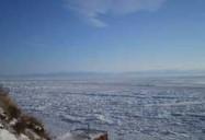 Permafrost: Secrets in Siberian Ice
