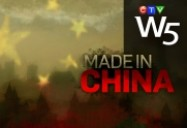 Made In China: W5