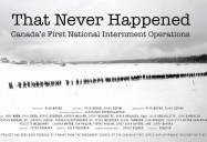 That Never Happened (78 Minute Version)