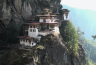 Bhutan: The Pursuit of Gross National Happiness - The Green Interview Series