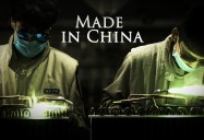 Made in China: Great Decisions 2019 Series