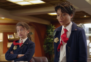 Recipe for Disaster (Episode 18B): Odd Squad Series One